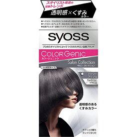 サイオス カラージェニック ミルキーヘアカラー PA02(チラッと白髪用 おうちで手に入るサロン品質) 白髪染め PA02 パーリーアッシュ 50g+100mL+15g