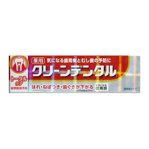 第一三共ヘルスケア クリーンデンタルLトータルケア [医薬部外品] 単品 100g【箱潰れあり】