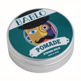 バブロ ポマード(BABLO POMADE) ストロング ホールド メンズ 整髪料 水性 ヘアグリー 130g