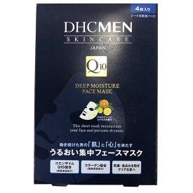 DHC MEN ディープモイスチュア フェースマスク4511413521199