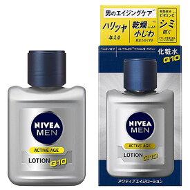 ニベアメン アクティブエイジローション メンズ化粧水 ノンアルコールタイプ 無香料 110ml