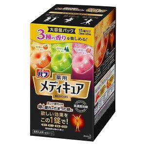 バブ メディキュア 3種の香り アソート 15錠(3種類×5錠)