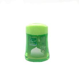 ミューズ ノータッチ泡ハンドソープ グリーンティーの香り つめかえ 250ml(アース製薬)新旧パッケージランダム出荷