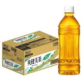 コカ・コーラ 爽健美茶 ラベルレス 500ml ×24本【賞味期限2022.02】【外装箱破損あり】