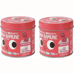 Newママラムネ(いちごミルク風味)200粒 2缶セット【賞味期限2022.12】【缶僅かな凹みあり】