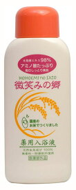 HOHOEMI no SATO(微笑みの郷) ミスアール N 入浴剤 600ml 米発酵エキス98% 無香料、防腐剤不使用