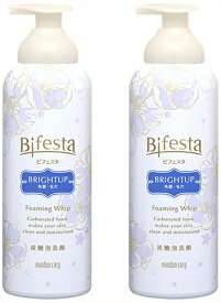 Bifesta(ビフェスタ) 炭酸 泡洗顔 ブライトアップ 泡 洗顔フォーム 洗顔料 180g2個セット