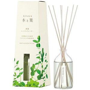 kitoca 木と果 天然精油100%使用 リードディフューザー 90ml ミント&ユーカリ