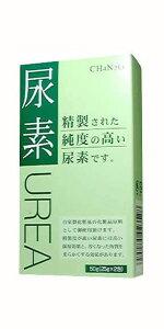 大洋製薬 尿素 1箱25g×2包入り 3個セット(75g)