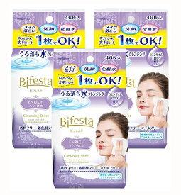 Bifesta(ビフェスタ) クレンジングシート エンリッチ ふきとり用クレンジング 46枚入り×3個