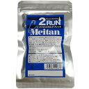 梅丹本舗 メイタン meitan ツーラン 2RUN 60粒入【賞味期限2023.05.12】