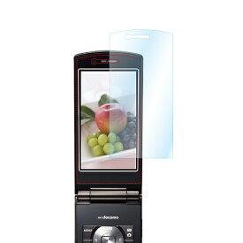 docomo N-01E フィルム AR液晶保護フィルム 映り込み抑制 高透明度 携帯電話 ASDEC アスデック AR-N01E