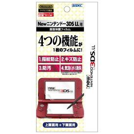 Newニンテンドー3DS LL フィルム 光沢液晶保護フィルム(上下画面用各1枚入り) 指紋防止 キズ防止 防汚 気泡消失 カバー Nintendo ASDEC アスデック MF-AHG01