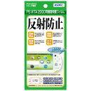 SONY PS Vita PCH-2000 ノングレア液晶保護フィルム3 防指紋 反射防止 ギラつき防止 気泡消失PsVita ASDEC アスデック…