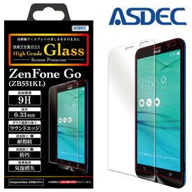 ZenFone Go ZB551KL ガラスフィルム AGC株式会社製 化学強化ガラス使用 High Grade Glass ガラスフィルム 9H 0.33mm 耐指紋 防汚 気泡消失 ASDEC アスデック HG-ZB551KL