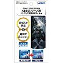 SONY WALKMAN NW-A850シリーズ ノングレア液晶保護フィルム 反射防止 防指紋 Aシリーズ NW-A855 NW-A856 NW-A857 ASDE…