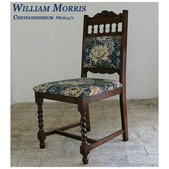 의자 의자 의자 체어 체어 목제 내츄럴 다이닝 디자인옷감 의욕 소파 체어 신생활 인테리어 가구 선물 입학 다이닝 체어 윌리엄 모리스 Chrysanthemum 크리산티맘 0053-ch-MT-JG708-chr