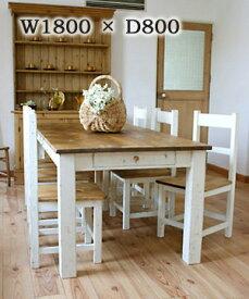 ダイニングテーブル ダイニング セット 木製 カントリー ダイニングチェア ホテル リビング 天板 無垢 北欧 カフェ ナチュラル モダン ダイニングテーブル (単品)ラスティックパイン スクエアレッグテーブル 1800×8000220-dt-RT-200-180