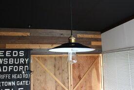照明器具 ペンダントライト 1灯 シェードGENERAL GENDER SHADE FLATジェンダーシェード フラット(平らな)0518-li-002431