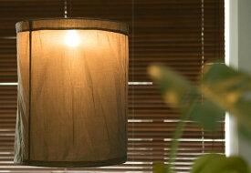 【送料無料】GENERAL GRANDE TELA FABRIC SHADEジェネラルシリーズ グランデ・テラ シェード照明器具 天井 ペンダントライト ランプシェード 1灯 ダイニング カフェ おしゃれ 新築 DIY リノベーション LED モビリグランデ0518-li-001879