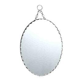 【1000円OFFクーポン配布中】壁掛けミラー フレームレスミラー 楕円小 15x20  0032-mr-py0005