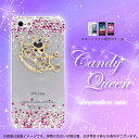 Candyqueen01