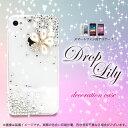 Droplily01