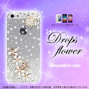 Dropsflower01