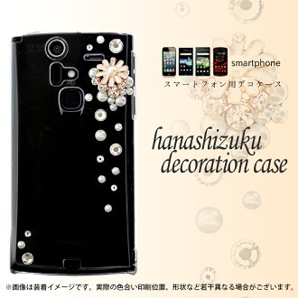 Mobileplus There Is No Regza Phone Cover Case Flower Drop デコ