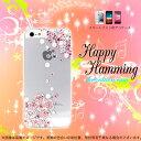 Happyhamming01