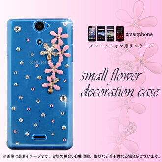 Mobileplus There Is No Regza Phone Cover Case Floret デコシンプル