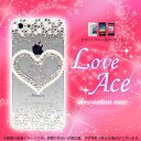 Loveace01