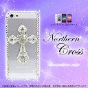 Northerncross01