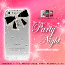 Partynight01