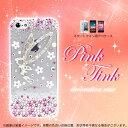 Pinktink01
