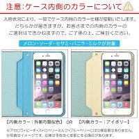 iPhonexsケース手帳型iPhoneXsカバーiPhonexsmaxケース手帳型iPhoneXsmaxカバーiPhonexrケースiPhonexケース手帳型アイフォン10ケースiPhone8ケース手帳型iPhone8plusケースiPhone7ケース手帳型かわいいベルトなしおしゃれスライド