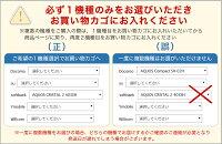 スマホケース手帳型全機種対応手帳カバーパピヨンフルールスライド手帳ケーススマホカバー人気携帯ケースケースカバーiphone7iphone6アイホンエクスペリアxperiaxzso-01jsov34so-02jso-04h手帳型ケース手帳型カバーiPhoneSEケースiPhoneSE