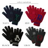 Glove smartphone gloves knit stylish man alphabet logo mark cold protection present made in gloves men smartphone-adaptive men's gloves smartphone moving bag smartphone men Japan for touch panel