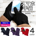 Glove fleece main