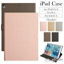 iPad ケース 第7世代 かわいい iPad ケース ベルト付き スタンド機能付き iPad スタンド 10.2 iPad ケース10.2 かわいい iPad pro 10.5 ケース かわいい iPad mini ケース 第5世代 iPad air3ケース iPad ケース 可愛い ピンク アイパッド ケース 第7世代