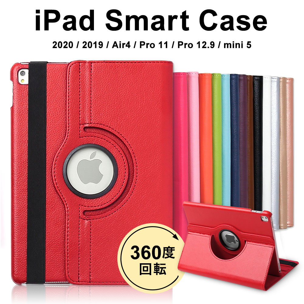 ipad ケース かわいい ipad ケース 9.7 ipad ケース 2018 ipad ケース 可愛い ipad ケース 10.5 ipad ケース ipad air2 ケース 回転 a1823 ipad ケース a1893 ipad mini4 ケース かわいい tpu ipad mini ケース カバー 第6世代 おしゃれ ipad pro 10.5 ケース スタンド機能