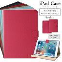 iPad ケース 第8世代 かわいい iPad ケース 第7世代 手帳型 第7世代 かわいい iPad air3ケース iPad Pro 10.5 ケース iPad スタンド機能付き 10.2 iPad ケース10.2 かわいい iPad pro 10.5 ケース かわいい iPad mini ケース 第5世代 iPad ケース 可愛い ピンク アイパッド