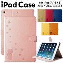 iPad ケース 猫 iPad ケース ねこ iPad ケース 第8世代 かわいい iPad 第8世代 カバー iPad ケース 第7世代 かわいい iPad スタンド機能付き iPad ケース 10.2 iPad pro 10.5 ケース iPad mini5 ケース 第6世代 iPad air3ケース 可愛い ピンク アイパッド ケース 第7世代