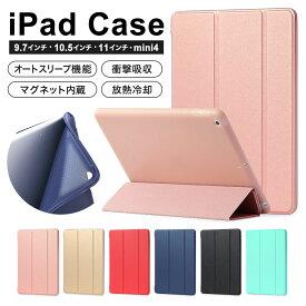 iPad 第6世代 ケース かわいい iPad ケース 9.7 iPad pro 11インチ ケース 2018 11inch iPad ケース 9.7 2018 iPad ケース 可愛い iPad ケース 10.5 air2 iPad ケース iPad ケース iPad mini4 ケース tpu iPad mini ケース カバー おしゃれ iPad pro 10.5 ケース