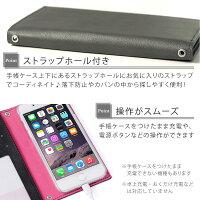 スマホケース全機種対応手帳型iphonexケース手帳型ベルトなしスライド手帳カバースマホカバーiphone8ケースiphone7ケースiphone6sxperiaxz1xzsso-03jxperformanceso-02jGalaxyFeelSC-04JS8+S7edgeARROWSDIGNOAQUOSPHONE鏡別売りピンク