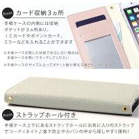 スマホケース手帳型全機種対応iPhone8ケース手帳型かわいいレザー調iPhone8plusiPhoneXケースiphone7ケースiphone6sxperiaXZ1CompactxzsxzcompactAQUOSRケースAQUOSsenseGalaxyS9+ケースDIGNOGAndroidOneS4S3S2S1X3X2X1
