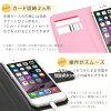 支持智慧型手機情况筆記本型全機種的放映裝置筆記本箱蓋智慧型手機覆蓋物筆記本情况iphone7情况iphone6s xperia xzs so-03j sov35 602SO x performance so-02j Galaxy S8 SC-02J SCV36 S8+S7 ARROWS DIGNO AQUOS PHONE MONO MO-01J docomo手機