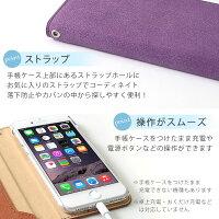 スマホケース手帳型全機種対応スエード(ファーパール)手帳ケースカバーレザースマホケース手帳型全機種対応iphone7