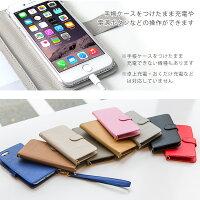 iPhone6splusケース手帳型iPhone6splusカバー手帳型アイフォン6plusケースiPhone6splusケース手帳型かわいい可愛いおしゃれ