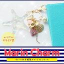Marin_main-s